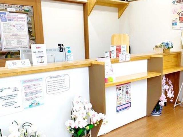 飯村北薬局
